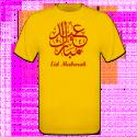 Tshirt homme Eid Mubarak