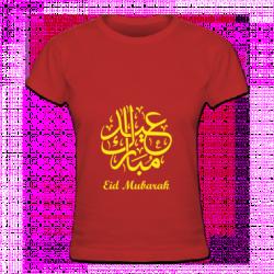 Tshirt femme Eid Mubarak