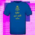 Tshirt homme Ramadan keep calm